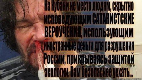 Изображение, отправленное неизвестным на почту Андрея Рудомахи