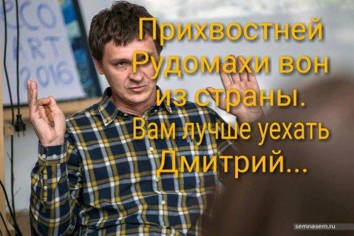 Изображение, отправленное неизвестным на почту Дмитрия Шевченко