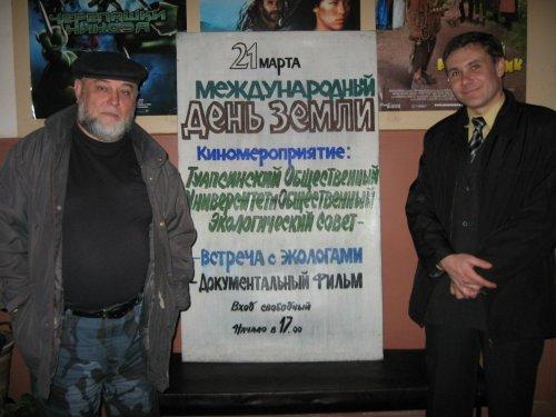 (2007-03-21) Виктор Ефименко и Евгений Витишко
