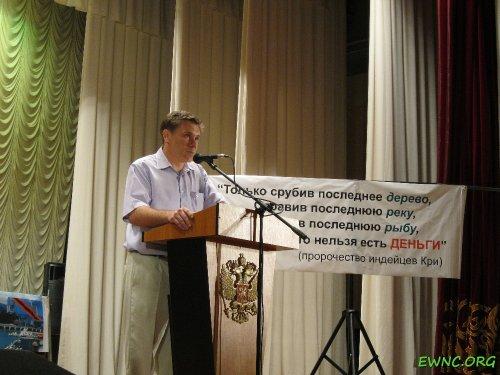 (2011.06.05) Туапсе, выступление Е.Витишко на экологическом митинге в городском ДК