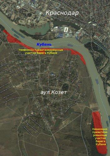 полосе реки Кубани в