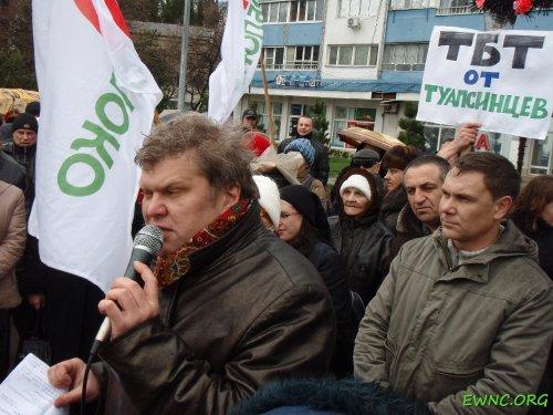 (2011.04.09) Туапсе, С.Митрохин и Е.Витишко во время митинга против запуска ТБТ
