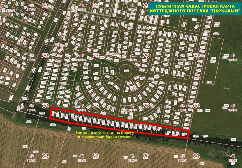 Pos-Parkovy_Cadastr-Map.jpg