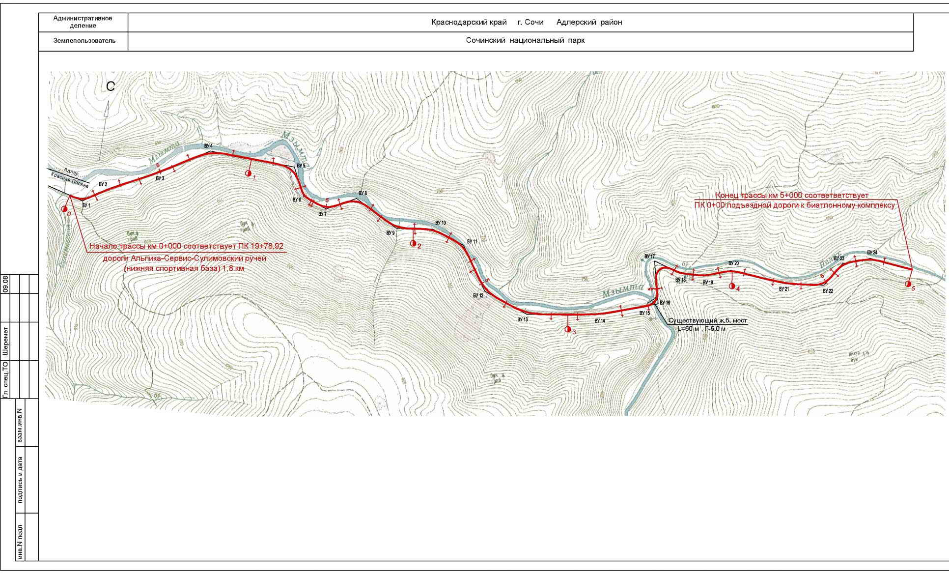 схема трассы северный лес 2013